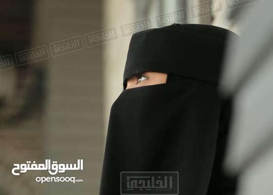نقاب الخليجى