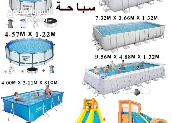 جميع انواع احواض السباحة مقاسات مختلفة
