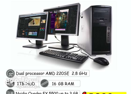 HP AMD
