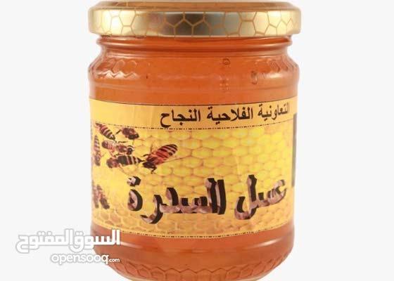 عسل السدرة %100 طبيعي بدزن نقاش معترف به من شركة بلجيكية CARI asbl