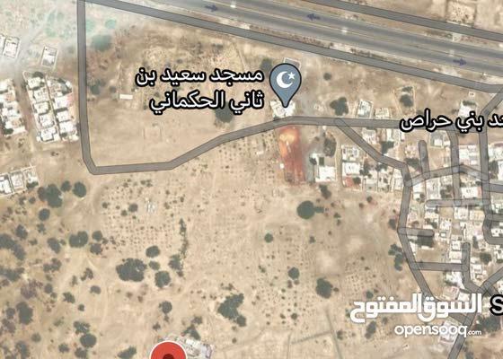 ارض زراعية في سلطنة عمان منطقة سياحية فرررصة للاستثمار