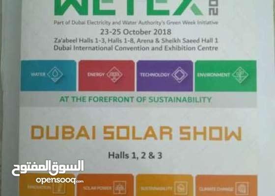 كتاب ويتكس الدولي للطاقة الشمسية