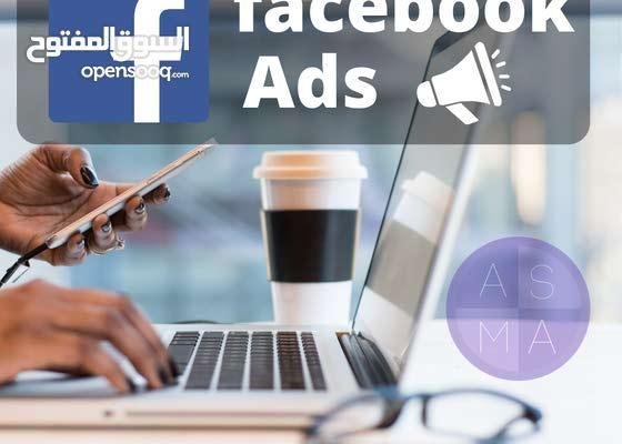خبير إعلانات وتسويق علي وسائل التواصل اجتماعي