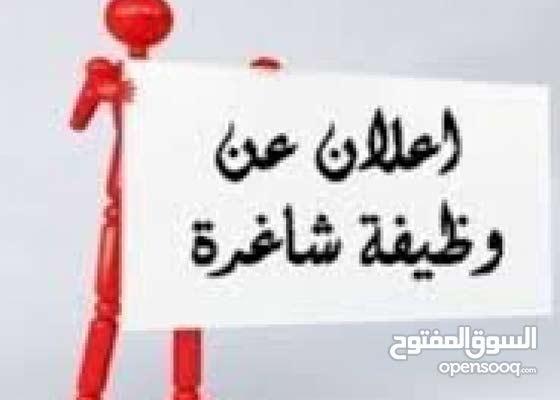 مطلوب موظف سعودي لمكتب استقدام