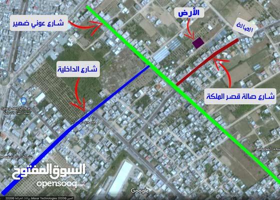 للبيع أو البدل أرض 330 رفح - حي الجنينة - شارع عوني ضهير