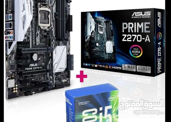 the processor with the motherboard