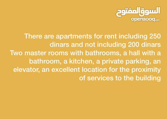 There are apartments for rent