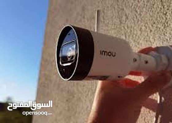 كاميرا مراقبة خارجي