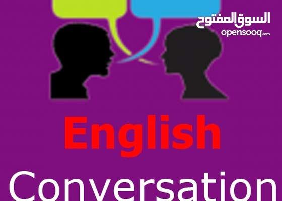 تدريس المحادثه باللغه الانجليزيه