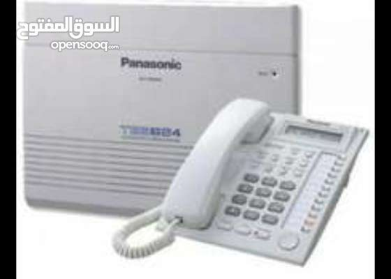 Panasonic  3/8