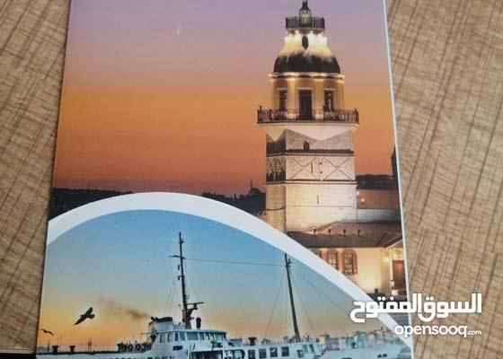 للسياحه والسفر في تركيا