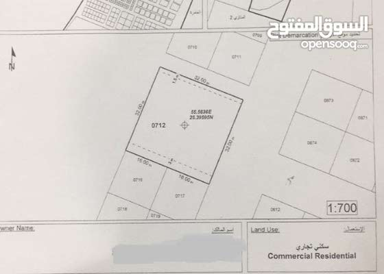 قطعه ارض شارعين ظهر وبطن وسكه 1024 م مقابل شعبيه الرقايب بالعاليه عجمان