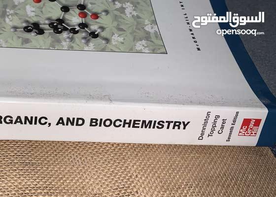 كتاب الكيمياء العامة general, organic and biochemistry