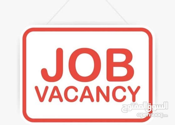 An Indian cook or assistant with experience in UAE