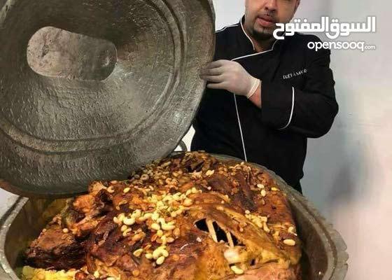 السلام عليكم شيف طباخ عمومي تونسي أرغب في شغل رقم وتساب