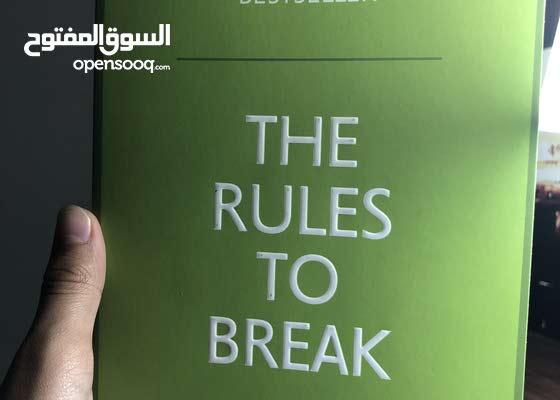 كتاب ، قواعد لكسر ( English)