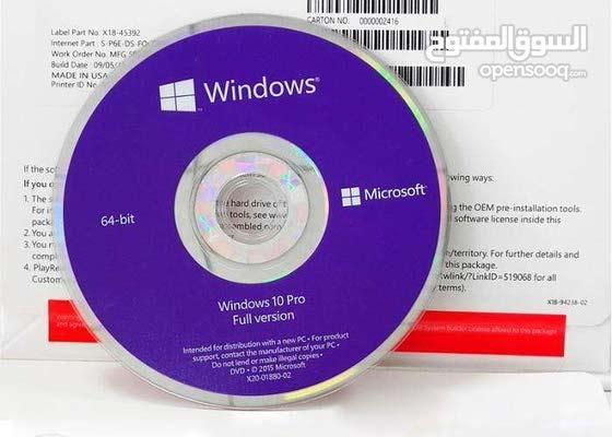 مايكروسوفت ويندوز 10 برو الأصلي 32/64 بت DVD + سيريال التفعيل