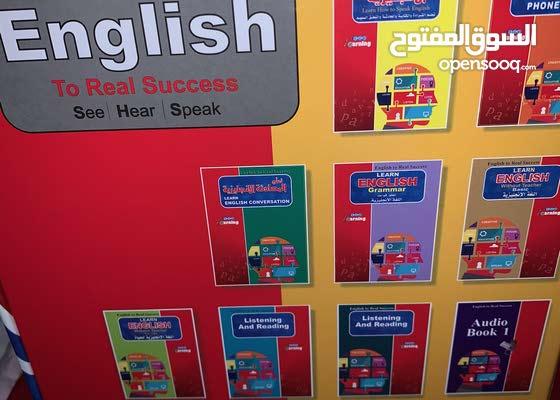 كورس تعليم الانجليزي