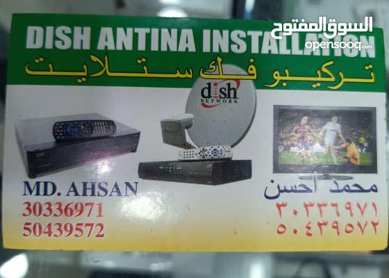 Satellite Dish Tv AirTel recharge