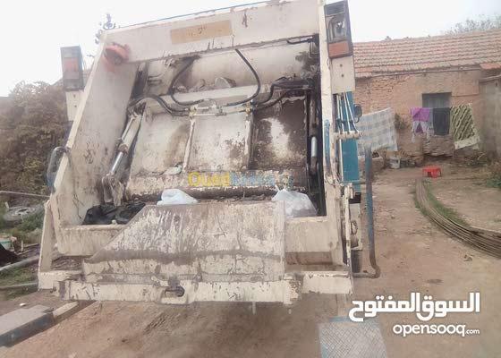 مؤسسة  رفع ومعالجة النفايات