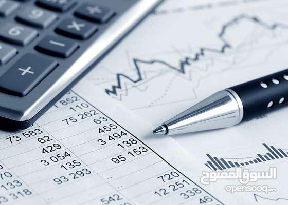 الاوائل للخدمات المحاسبية والضريبية