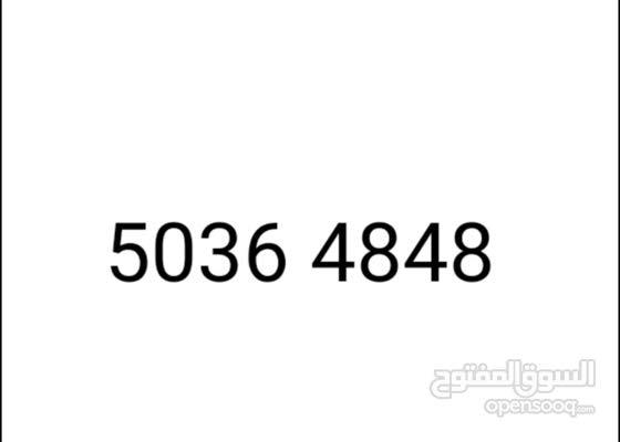 Ooredoo & vodafone prepaid new fancy number   6691 7000  Ooredoo  7000 5364  Vod