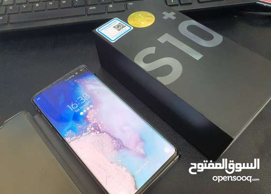 Galaxy S10 Plus Excellent Condition