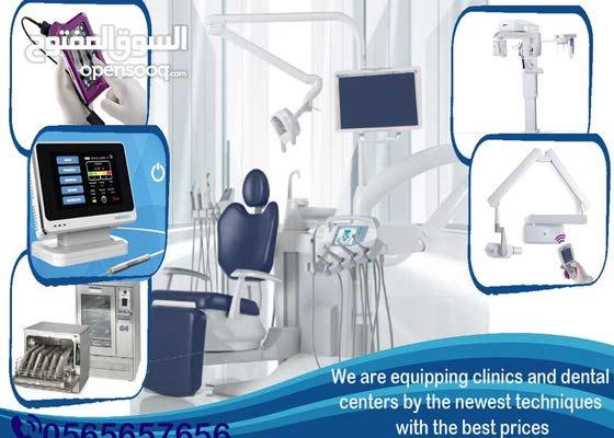 تجهيز عيادات الاسنان بأحدث الاجهزه