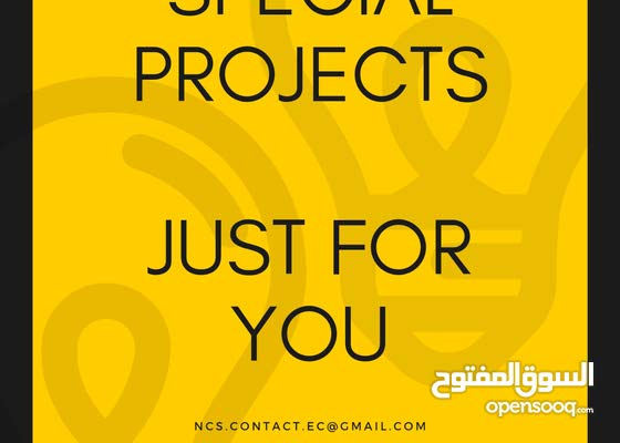 list special projects