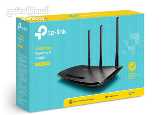 TP_LINK Router 450mbps