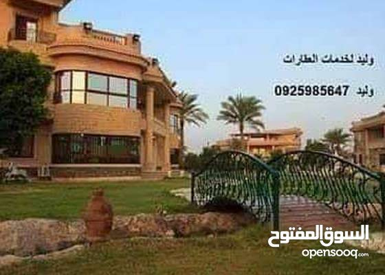 شقه بالدور الأول بشارع عمر المختار ملك مقدس شهاده عقاريه بها غرفتين نوم وحمام