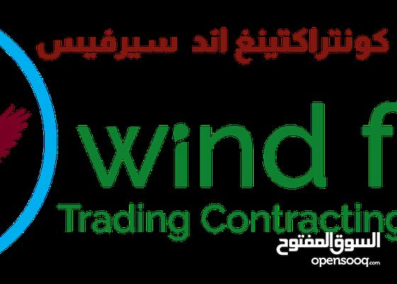 Wind Flow Trading Contracting & Services WLL