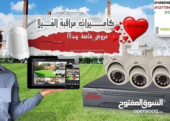 الكاميرات المراقبة