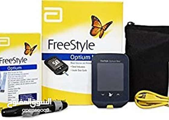 Optium Kit from FREE STYLE