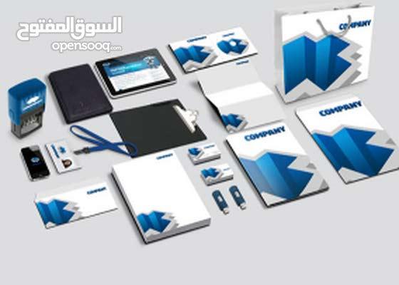 مطابع منار الخليج لا طباعة جميع المطبوعات بكسات - لوح - مجلات - اختام - استكرات