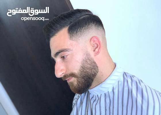 حلاق عراقي محترف ابحث عن عمل