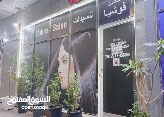 Philippine lady salon