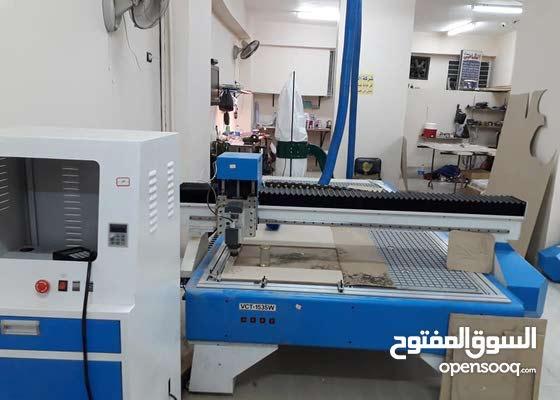 مطلوب للعمل مصمم ومشغل لمكينة cnc في منجرة To work required a designer and CNC operator