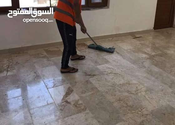 شركة الفرح للتنظيف الموقعي