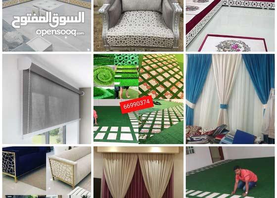 i Will making sofa wallpaper grass curtain