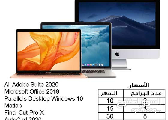 برامج اجهزة ماك programs for mac