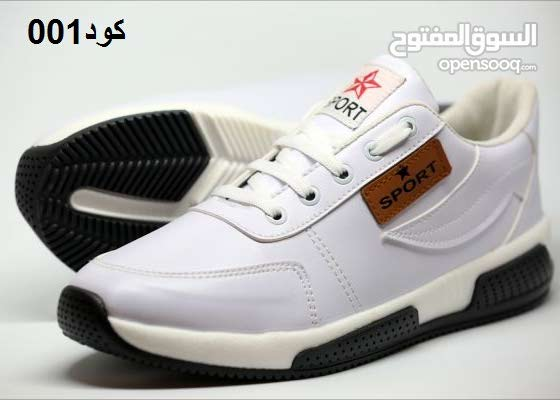 حذاء رياضي للرجال من سبورت ــــــ  ابيض