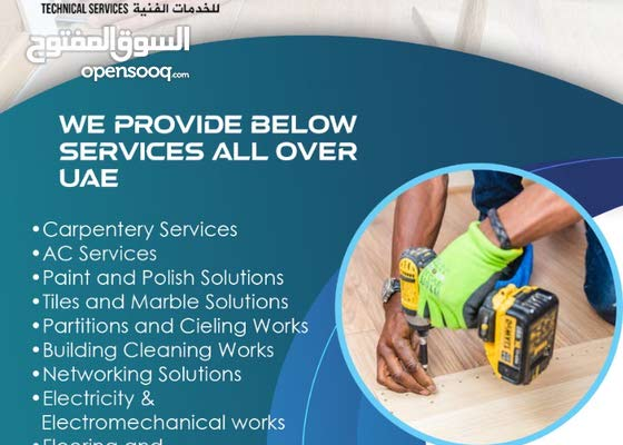 We Provides a Range of Services all Over Dubai