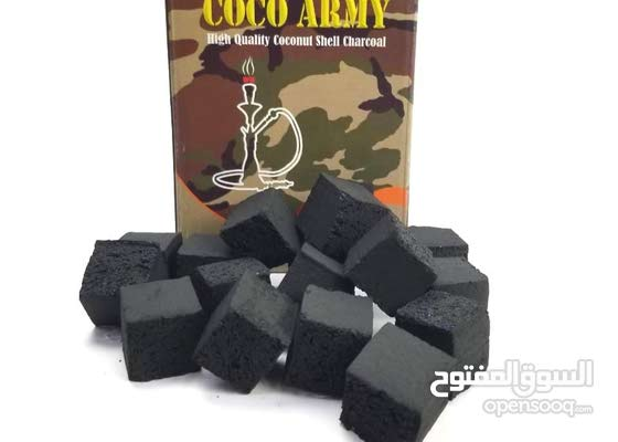 للبيع فحم كوكو ارمي coco army الشيشة بسعر خرافي