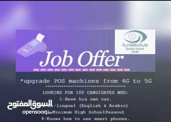 job  pos machine upgrade 4g to 5g