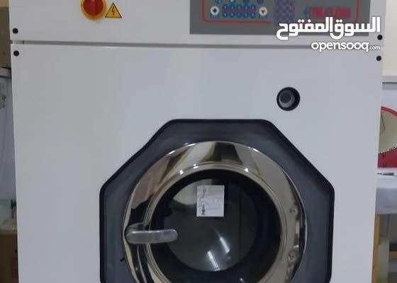 laundry equipment for sell معدات مغاسل للبيع