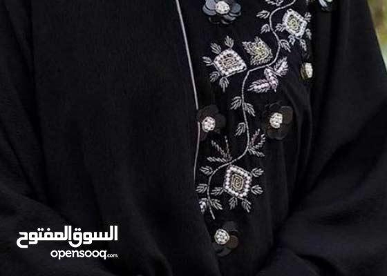 Long Sleeve Abaya for Sale