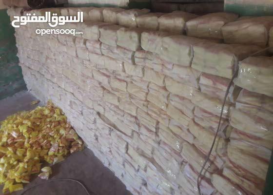 ملح طعام عالي الجودة ماركه العمده وزن 200جرام الكيس