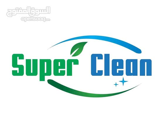 Super Clean - خدمات تنظيف متكاملة