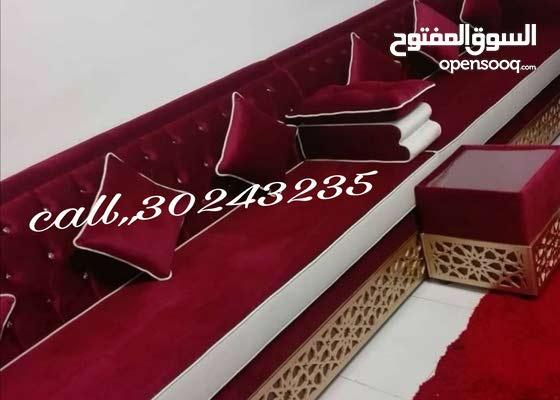 Call30243235  Sofa,chair ,MAJLISH MAKING&Repair سجاد_ ستائر _ ورق جدرا